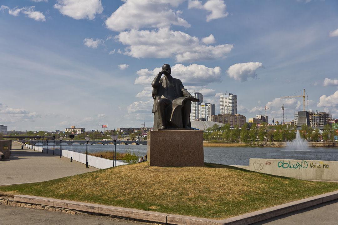 Памятник прокофьеву в челябинске памятники из гранита на заказ