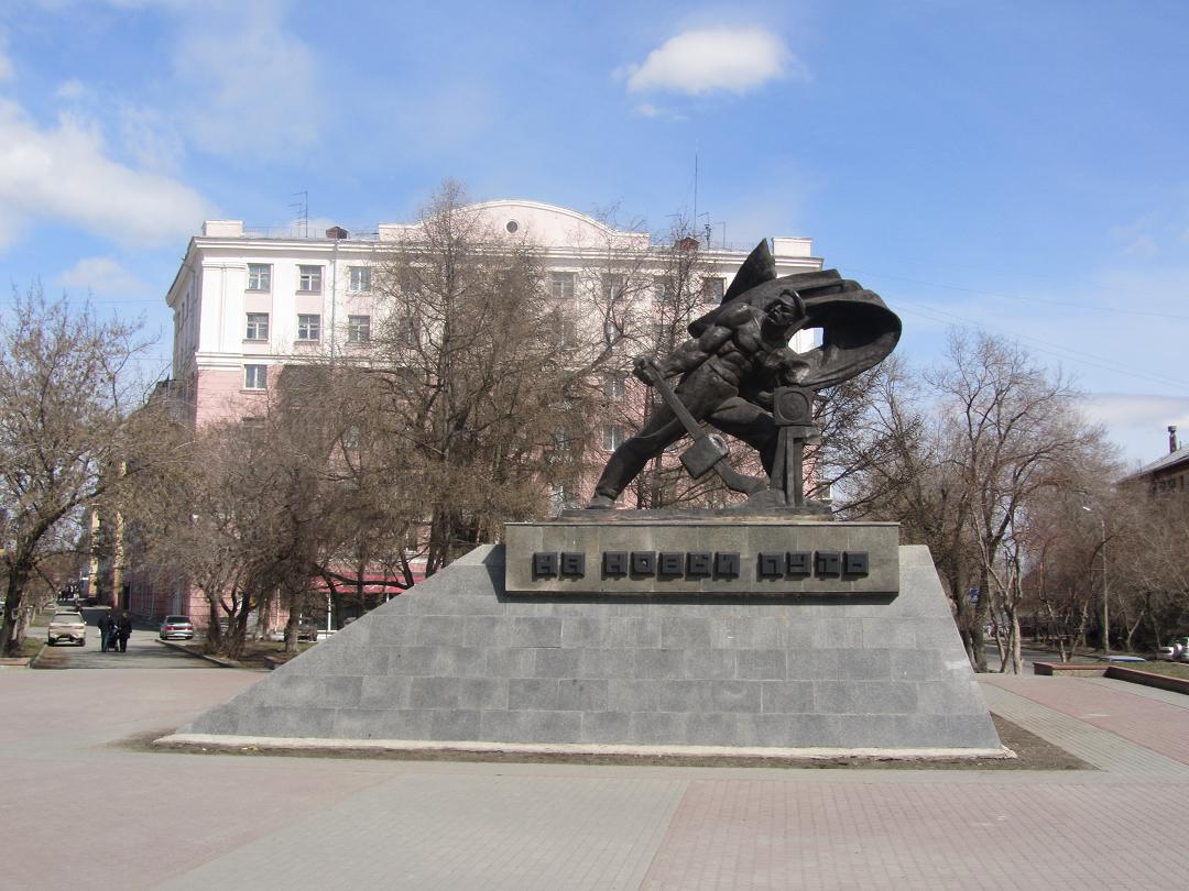 Памятники челябинск цены рог памятники ваганьковского кладбища фото