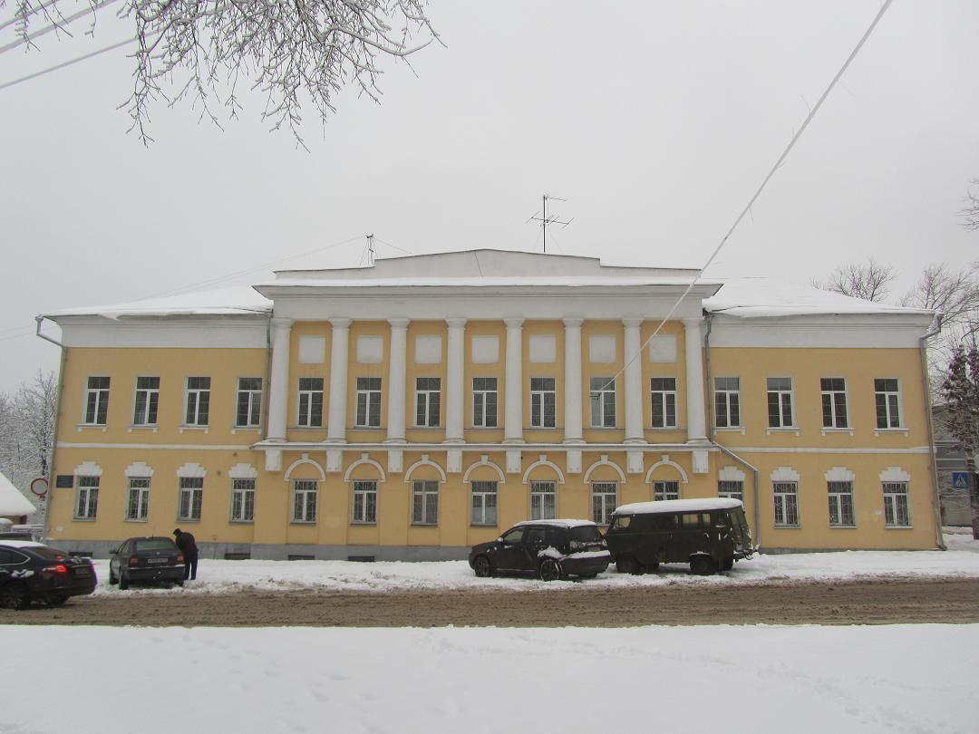 Больница 1 екатеринбург хирургическое отделение