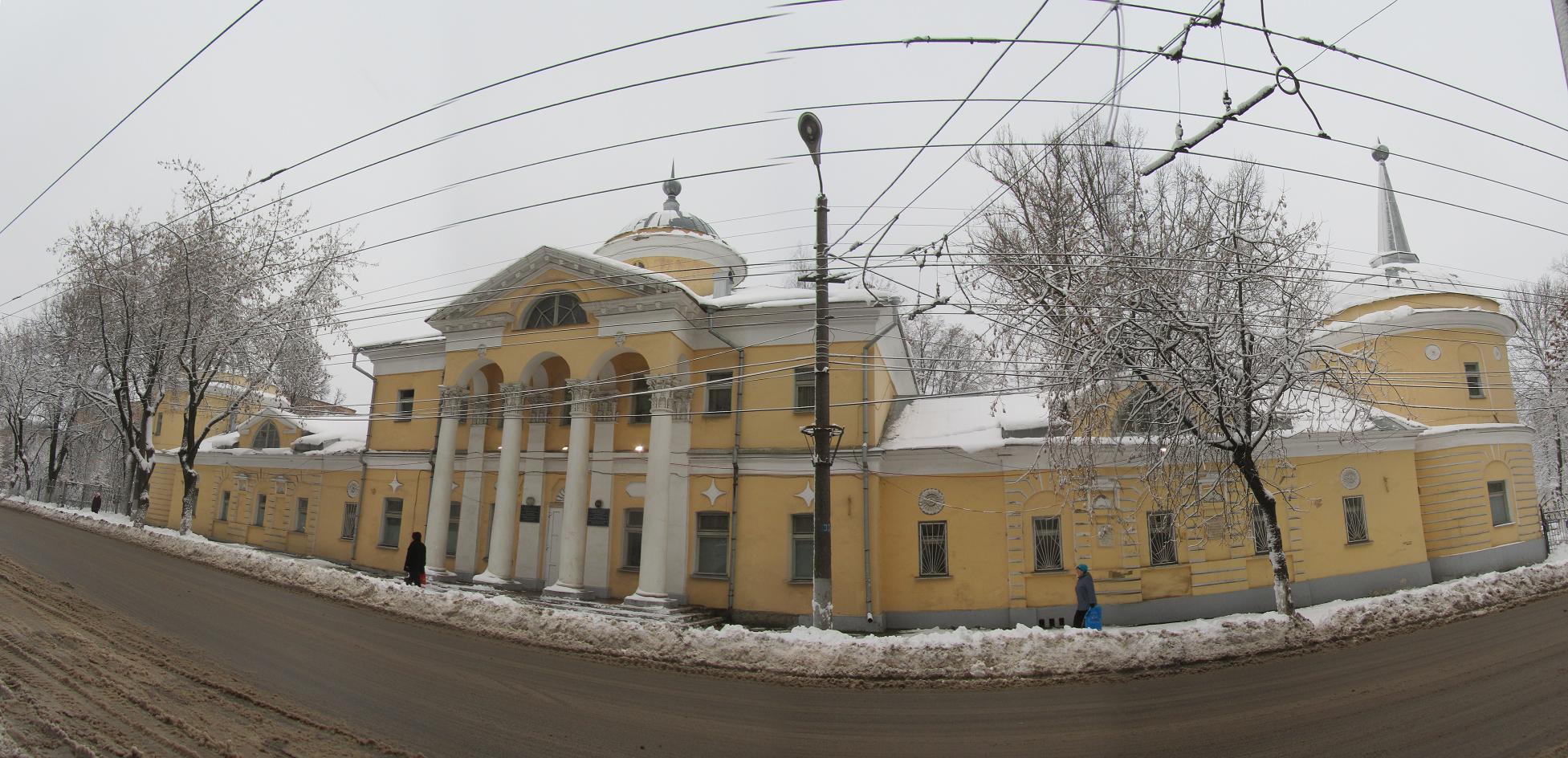 Электронная запись в поликлинику ульяновска