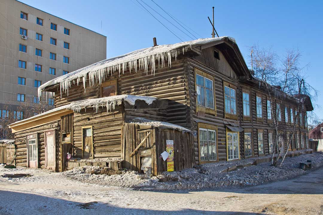 http://www.on-walking.com/files/yakutsk-2/002.jpg