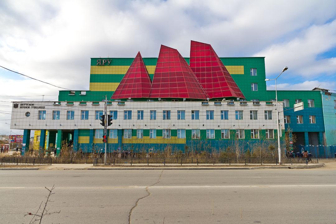 быть, какие училища в якутске Циолковского ул
